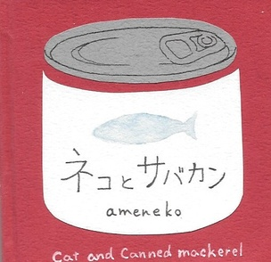 Cat and Canned Mackerel