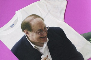 David N T-Shirt [M]