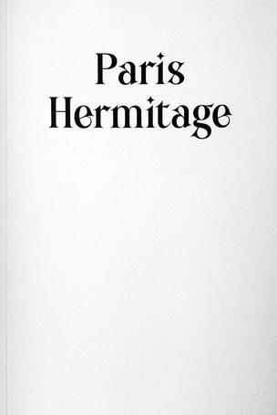 Paris Hermitage