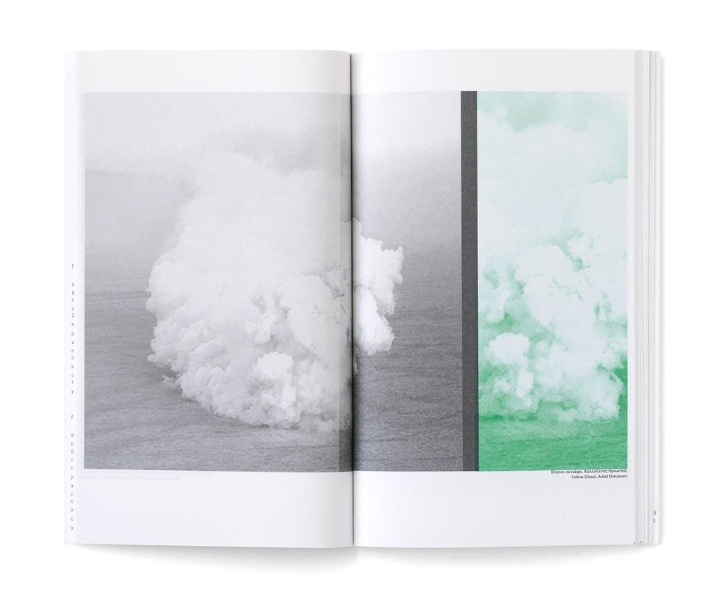 Cloud Chambers thumbnail 2