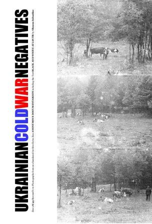 Ukrainian Cold War Negatives 28/45