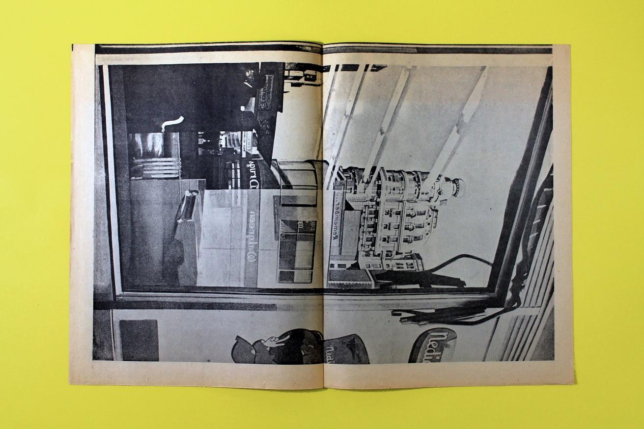 Sun Supplement thumbnail 2