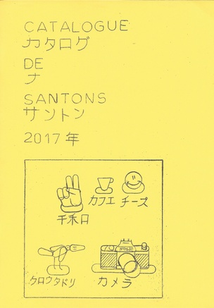 Catalogue de Santons