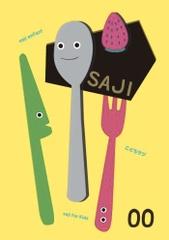 Saji For Kids 00