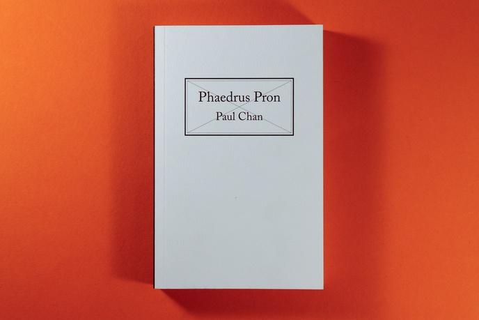 Phaedrus Pron thumbnail 6